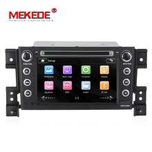 7 Inch 2 Din Car DVD radio Player For Suzuki Grand Vitara 2005-2015  GPS Navigation  Radio Stereo Bluetooth multimedia 1080P