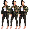 Women's Green Camouflage Long Sleeve Coat with Sparkle Glam Striped Sequins Sequined Patchwork Zipper Loose Jacket Autumn Winter 1