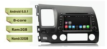 8-Core 8 inch Android 6.0 Car Dvd Gps Navi Audio for Honda CIVIC (LEFT) 2006-2011 HD1024*600 1080P 2GB 32GB nand Wifi SWC