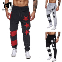 Mens Joggers 2017 Brand Male Trousers Men Pants Casual Pants Sweatpants Jogger Black Casual Men Pants