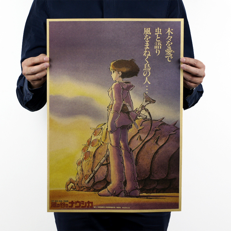 Miyazaki Hayao comic/Nausicaa of the Valley of the Wind/kraft paper/Cafe/bar poster/ Retro Poster/decorative painting 51x35.5cm image