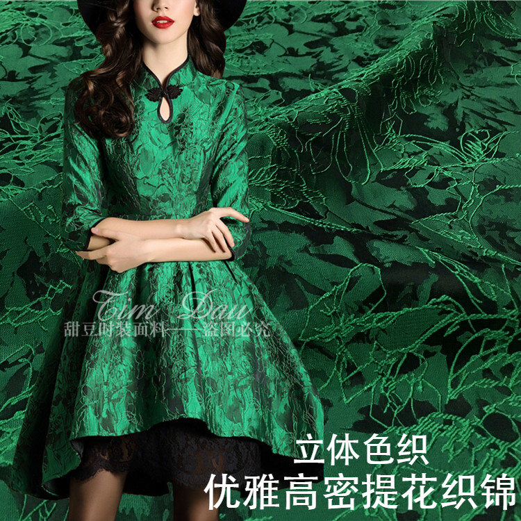 Jacquard fabric yarn dyed Jacquard brocade elegant high end dress skirt windbreaker fashion fabrics spring and autumn winter