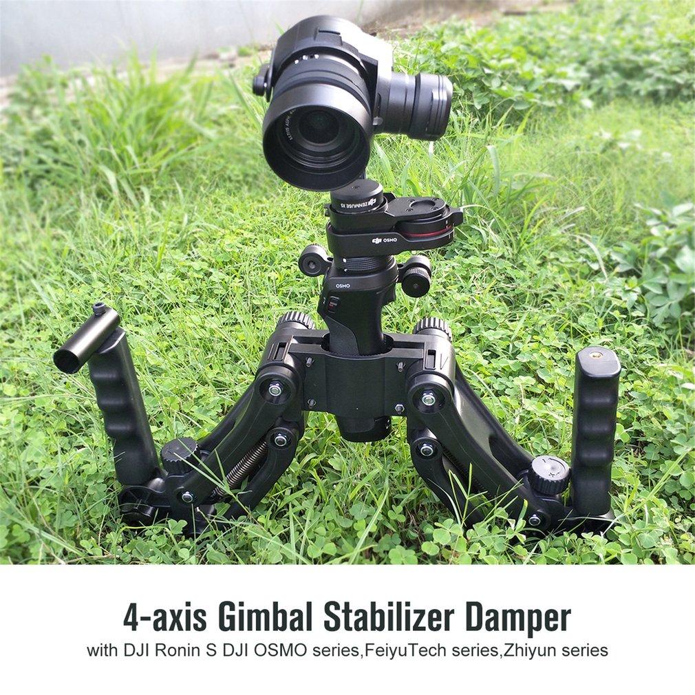 STARTRC 4 axis Dual Handheld PTZ Stabilizer Damper for DJI