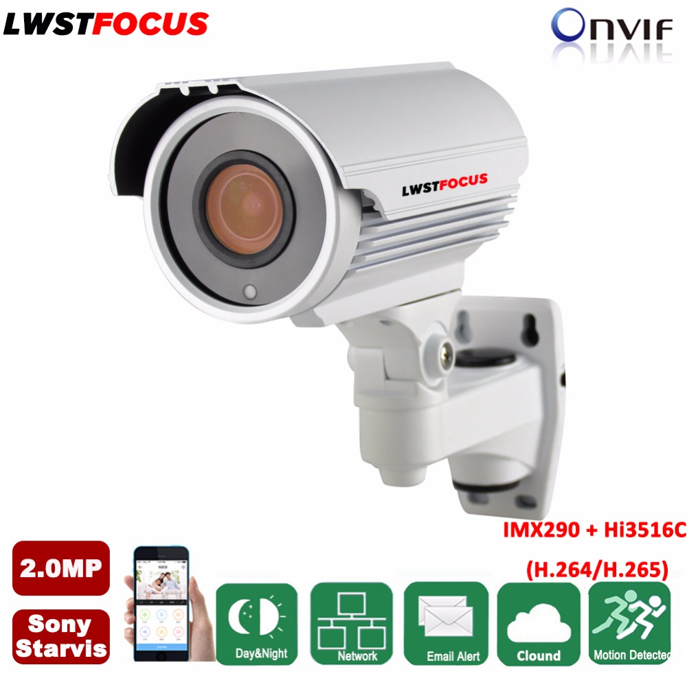 Varifocal 2.8-12mm Zoom Lens Starvis IP Camera Outdoor 2.0MP 1080P Full HD SONY IMX290 ONVIF IOS Android P2P IP Camera CCTV