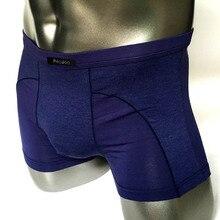 PEAJOA Brand Cotton Mens Boxer Shorts Underwear Men Breathable Boxers Panties Male Underwears Health Underpants