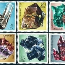 Vintage Mineral rocas cristales sellos Retro Poster lienzo pintura DIY adornos de pared de papel decoración del hogar regalo