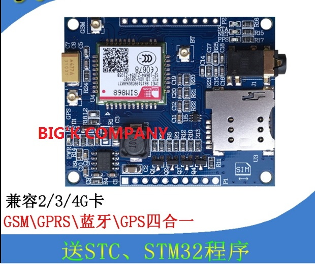 SIM868 development board GPRS/ Bluetooth /GPS/ Beidou module with STM32/51 program with TTS in the stock