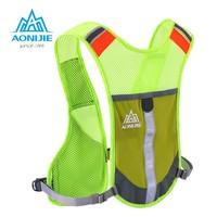 Lightweight Running Backpack Women Men Cycling Racing Training Vest Bag Outdoor Sport Travel Portable Waterproof Nylon