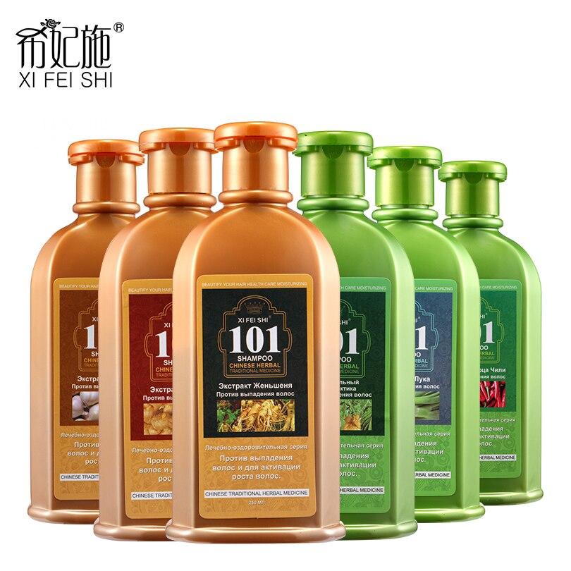 Neue professional hair pflege 101 ginseng ingwer anlage extrakt shampoo, anti-haarausfall feuchtigkeitsspendende öl machen haar wachsen schnell