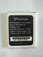 PSP3458 DUO battery for Prestigio MultiPhone PSP 3458 Accumulator Mobile Phone Batteries