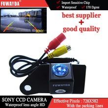 FUWAYDA Sony CCD Special Car RearView Reverse backup Camera rearview reversing for MITSUBISHI RVR ASX Outlander Sport WATERPROOF