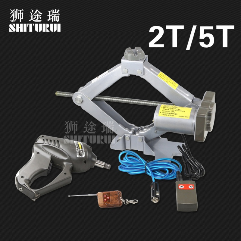 Vehicle Electric jack 12V Car sedan SUV hatchback car horizontal tire changing tool set cross country common currency