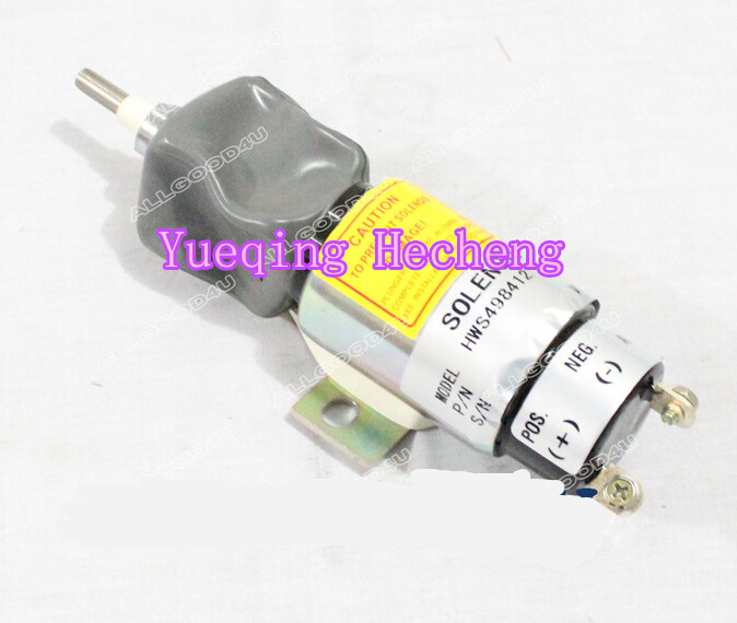 Solenoid Throttle Actuator 1751-12E2U1B1 Lift S40/S45/S60/S65/S80/S85/Z34+ запонки arcadio rossi 2 b 1028 40 e