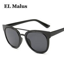 ddc39b2127  EL Malus Retro Cat Eye Frame Sunglasses Women Female Reflective Silver Red  Lens Mirror Black Shades Sexy Ladies Sun Glasses