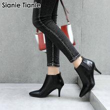 Sianie Tianie 2020 ฤดูหนาวฤดูใบไม้ร่วงรองเท้าส้นสูงรองเท้าแฟชั่น Pointed Toe ปั๊มสุภาพสตรีรองเท้าส้นสูงรองเท้าผู้หญิงข้อเท้ารองเท้า