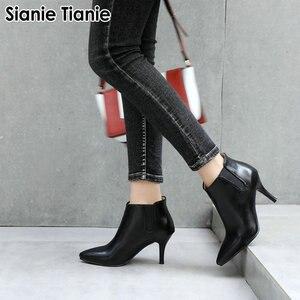 Image 1 - Sianie Tianie 2020 חורף סתיו האביב דק עקבים גבוהים נעלי אופנה מחודדת הבוהן משאבת גבירותיי נעלי עקב מגפי נשים קרסול מגפיים