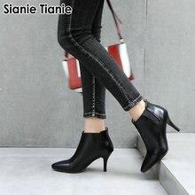 Sianie tianie 2020 冬秋春薄型ハイヒールシューズファッションポインテッドトゥポンプ女性ハイヒールブーツ女性のアンクルブーツ