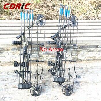 مجمع بكرة القوس و السهم مجموعات 30-70 رطلا قابل للتعديل القوس الصيد الرياضة في الهواء الطلق الصيد الرماية