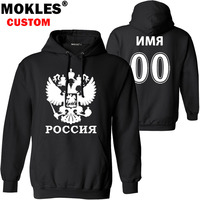La russie pull logo personnalisé nom nombre jersey socialiste drapeau russe cccp rossiyskaya soviétique union hiver urss diy chaud vêtements