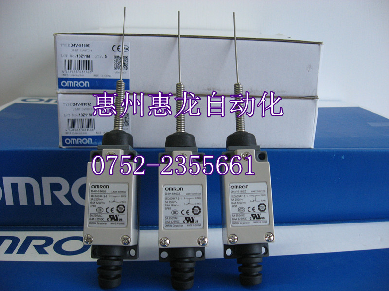 [ZOB] 100% brand new original authentic OMRON Omron limit switch D4V-8169Z factory outlets  --5PCS/LOT