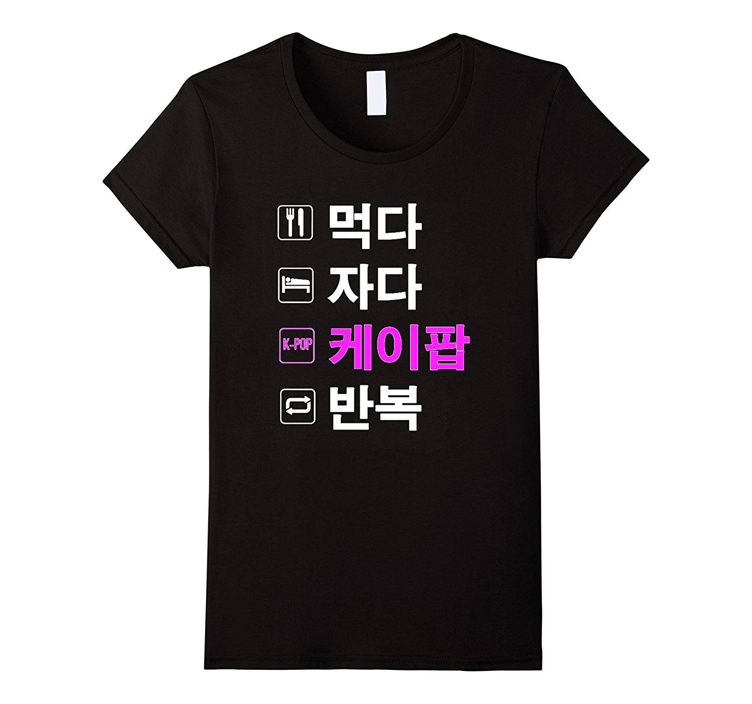 7f72849be8 I Am Learning Korean T shirt In Hangul Characters Women T Shirt ...