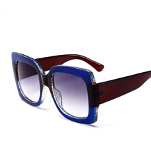 Big Box Red Green Tri-color Box Sunglasses Ladies Sunglasses