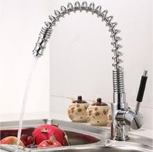Твердый латунный хром ручкой вытяните кухонный кран на бортике кухонный кран смеситель вытащить спрей torneira cozinha водопроводной воды, N6001