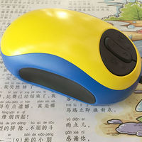 1x 3.5x Wired Electronic Reading Aid Mouse Magnifier TV/AV Output Mouse Shape 20x 70x Magnifier for Low Vision Aids