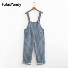 High Waist Jeans Overalls Women Plus Size 3XL 4XL Casual Striped Suspenders Denim Loose KKFY2663