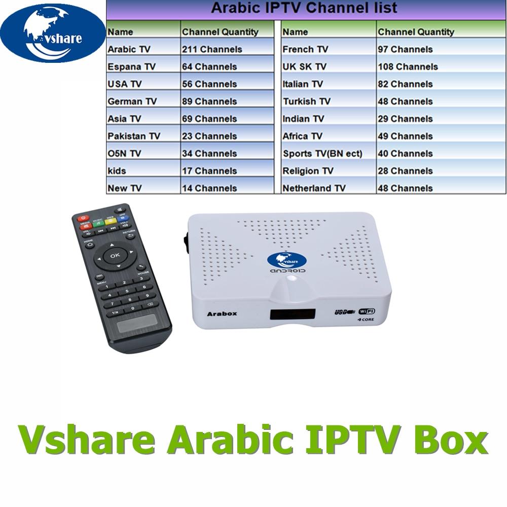 2017 VSHARE Best Arabic IPTV Box,1000 Plus Free Arabic Channel IPTV ,Arabic IPTV Box Free TV Arabox Fully Loaded