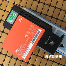 BM45 Charger Dock Battery Charger for XIAOMI Redmi Note 2 Hongmi note 2 Cellphone charger For Xiaomi Note2(China)