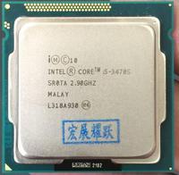 Intel Core i5 3470S i5 3470S Processor CPU LGA 1155 PC Computer Desktop CPU Processor