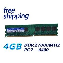 KEMBONA PC LONG DIMM pulpit DDR2 4GB 800MHZ 667MHZ 240PIN dla wszystkich płyt głównych intel i dla A M D ram moduł pamięci w RAM od Komputer i biuro na