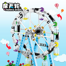 447pcs Building Blocks Toy Compatible With Legoingly City Series Playground Ferris Wheel Figures Bricks Birthday Gifts for K