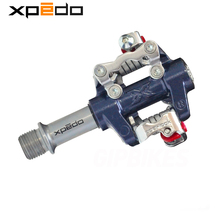 цена на Wellgo Xpedo XMF07AC bicycle MTB pedals bearing ultralight mountain bike pedals XPD self-locking Aluminum/Alloy pedals