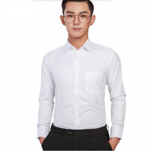 Top New style out Men's Shirt Fashion Causal Shirt Long Sleeve Men Shirts High Quality Mens Clothes leisure shirt