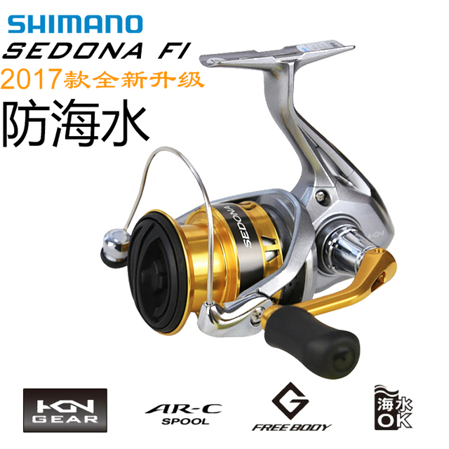5ab81a9d013 2017 NEW SHIMANO SEDONA C2000HGS 2500 C3000 4000 gear ratio  6.0:1/5.0:1/4.7:1 Front Drag Spinning Reel G-Free Body