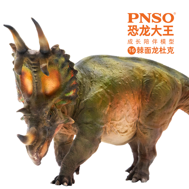 PNSO Spinops Sternbergorum Simulated Dinosaur Statue Jurassic World Toy Model 1:35