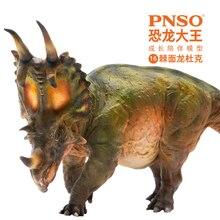 PNSO Spinops Sternbergorum имитация динозавра статуя Юрского периода Модель игрушки 1:35