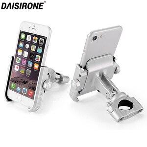 Серебристый алюминиевый сплав крепление для телефона мотоцикла на 360 градусов регулируемый держатель на руль Универсальный подходит для т...