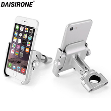 Silver Aluminum Alloy Motorcycle Bicycle Phone Mount 360 Degrees Adjustable Handlebar Holder Universal Fit 4 6