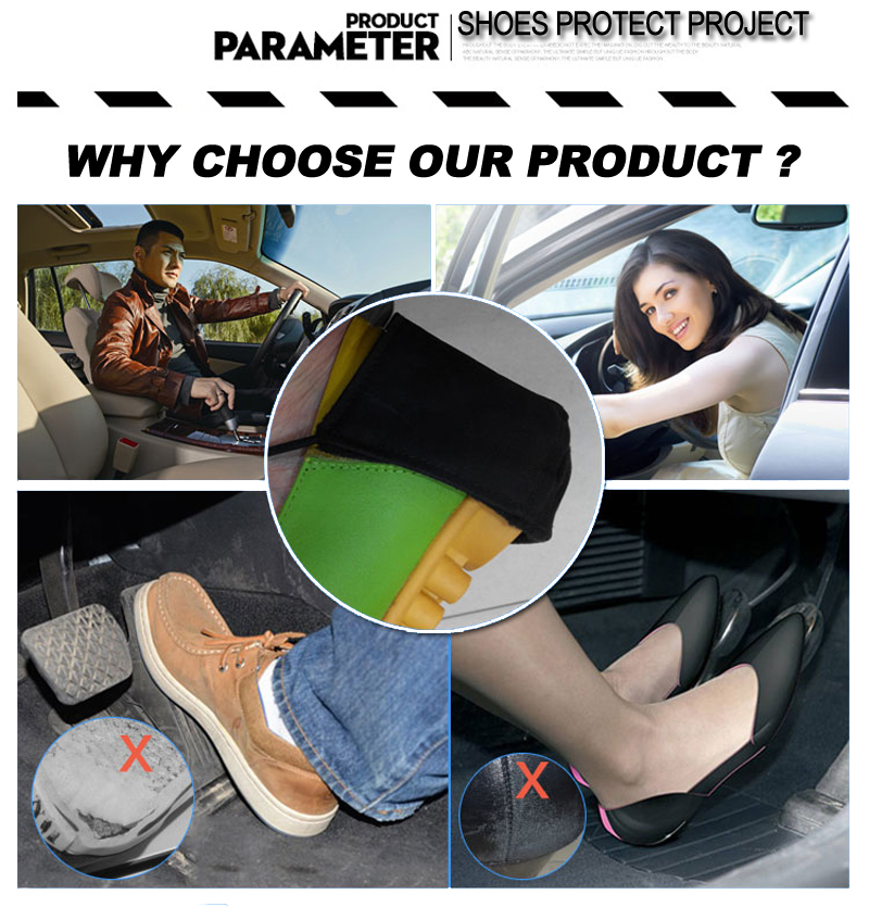 1Pc Car Styling Shoes Heel Cover Drive Protection Avoid Roots Scuffs Suede Unisex Universal Supplies Auto Accessories Car Tools