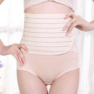 Postpartum Belly Band After Pregnancy Belt Belly Belt Maternity Postpartum Bandage Band for Pregnant Women Shapewear Reducers