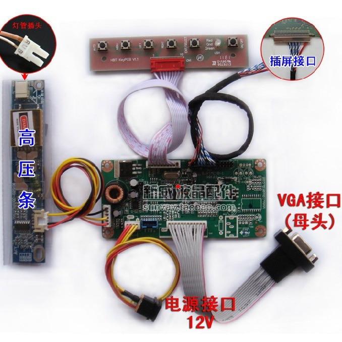 10.4 12.1 LCD VGA driver board Suite