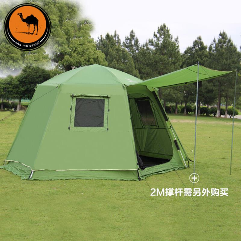 outdoor automatic tent beach 5-8 yurt internal space large camping tent family party canvas barraca carpas camping tente pergola