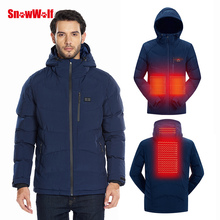 SNOWWOLF 2018 Men Winter Fishing Clothes Outdoor Heated Hooded Clothing Men Suit for Winter Fishing Hunting Camping Hiking недорого