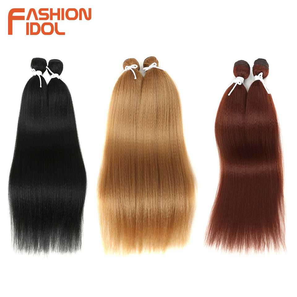 FASHION IDOL 22 inch Synthetic Yaki Straight Hair Bundles 2pc/lot High Temperature Synthetic Hair Weft Hair Extension Bundles(China)