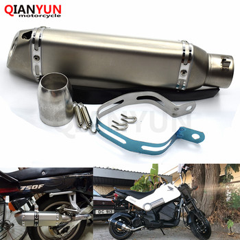 for Motorcycle parts Exhaust Universal 51mm Stainless Steel Motorbike Exhaust Pipe For Yamaha FZ1 FZ6R FZ8 XJ6 FZ6 MT-07 FZ-09