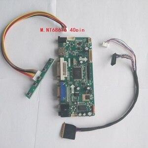 """Image 1 - עבור B156XTT01.0 פנל 15.6 """"בקר לוח 1366X768 LCD צג LED תצוגת ערכת 40pin מסך VGA DIY HDMI m. NT68676 DVI"""