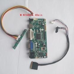 """Dla B156XTT01.0 Panel 15.6 """"płyta kontrolera 1366X768 LCD monitor wyświetlacz LED zestaw 40pin ekran VGA DIY HDMI m. NT68676 DVI w Części do naprawy laptopów od Komputer i biuro na"""